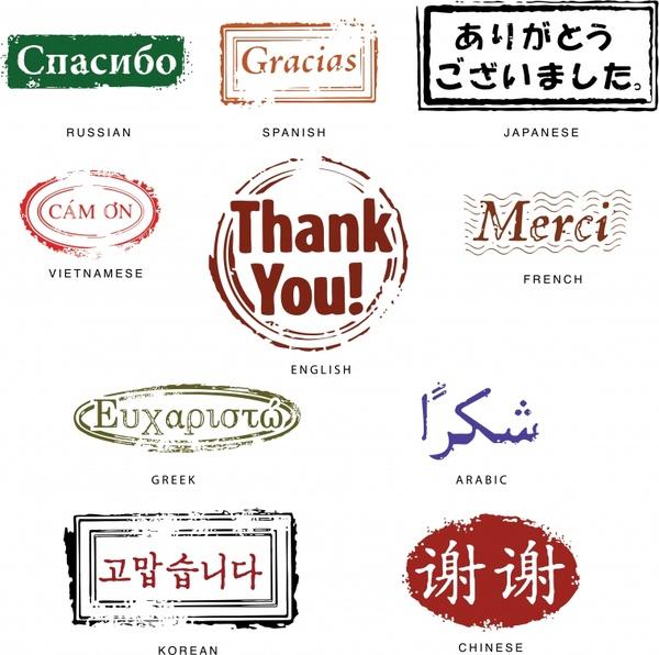 thanking seal templates multi languages sketch classic design