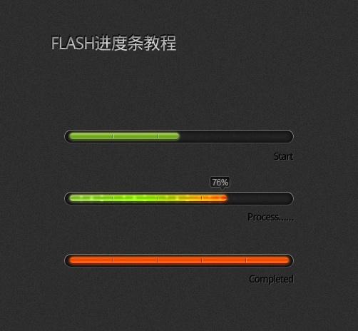 flash progress bar psd
