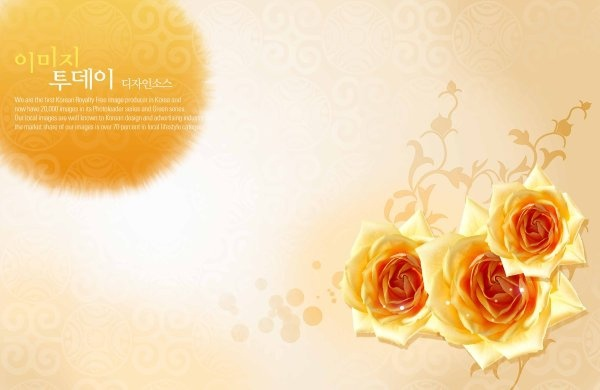 Free Photoshop Background Image Free Psd Download 369 Free Psd For Commercial Use Format Psd