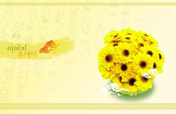flowers background psd layered 15