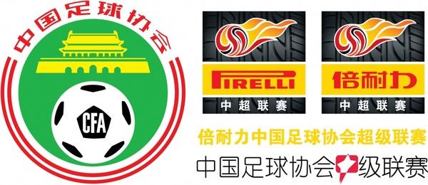 football logo templates colored flat icons decor
