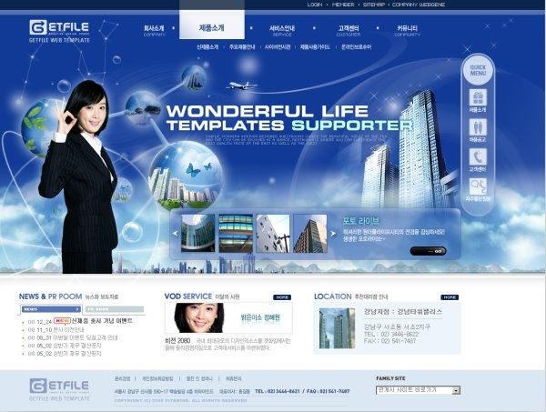 foreign corporate website template psd layered