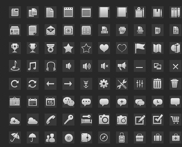 Glyph Icon Set
