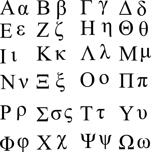 Greek Alphabet clip art Free vector in Open office drawing svg