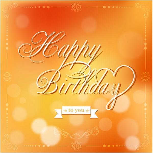 birthday tarpaulin background free vector download  49 109