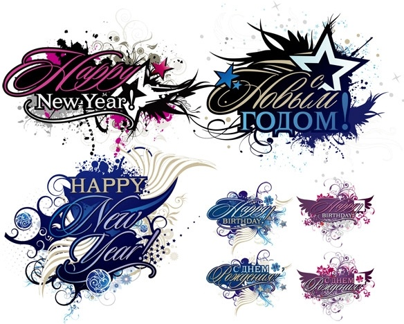 happy new year and happy birthday trend vector decoration free