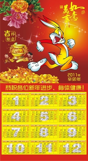 chinese new year banner twinkling rabbit gold decor