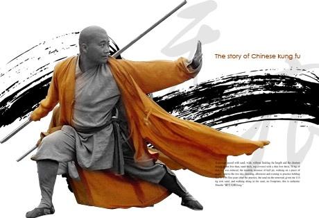 ink kung fu 1 psd