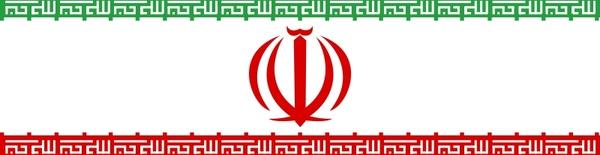 #cheetah #bigcats - Iranian Cheetah Head Vector , Free ... |Iranian Cheetah Vector