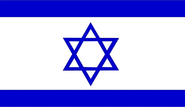 Israel Clip Art Free Vector In Open Office Drawing Svg