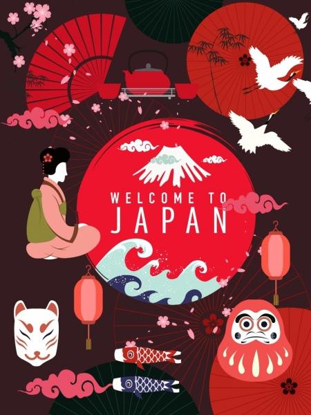 japan advertising dark red design traditional symbols decor