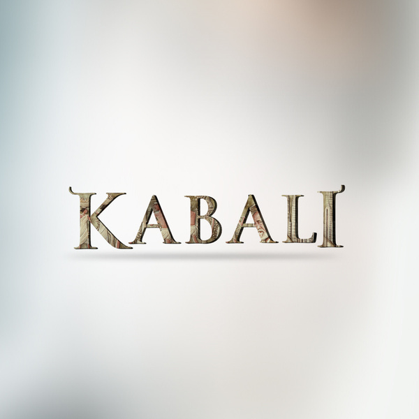 Kabali tamil movie titile Free vector in Encapsulated
