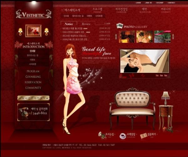 korean beauty salon psd