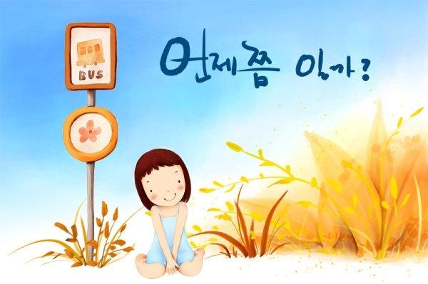 korean children illustrator psd 37