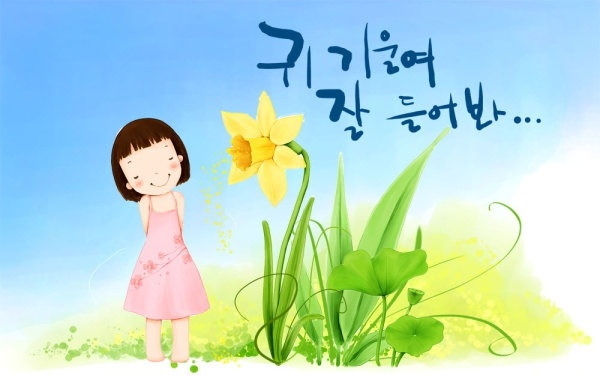 korean children illustrator psd 42