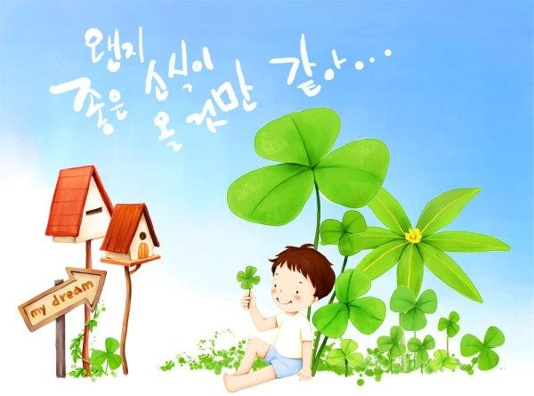 korean children illustrator psd 43