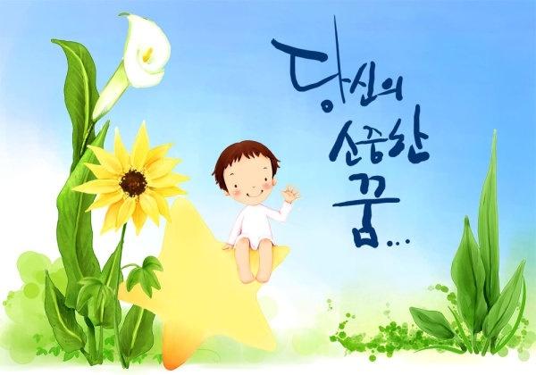 korean children illustrator psd 45