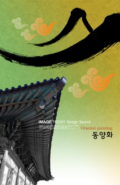 korean the ink dye classical psd layered 11