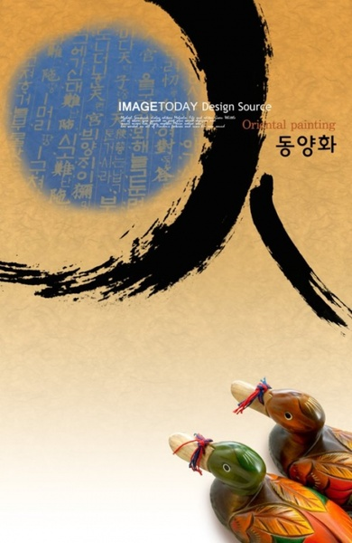korean the ink dye classical psd layered 1