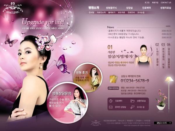 korean women purple psd website template
