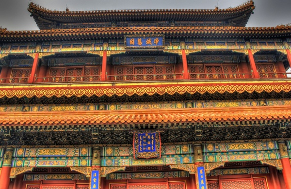 largest temple at lama temple in beijing china