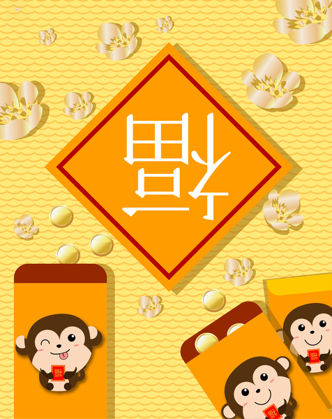 lucky envelope background for chinese new year