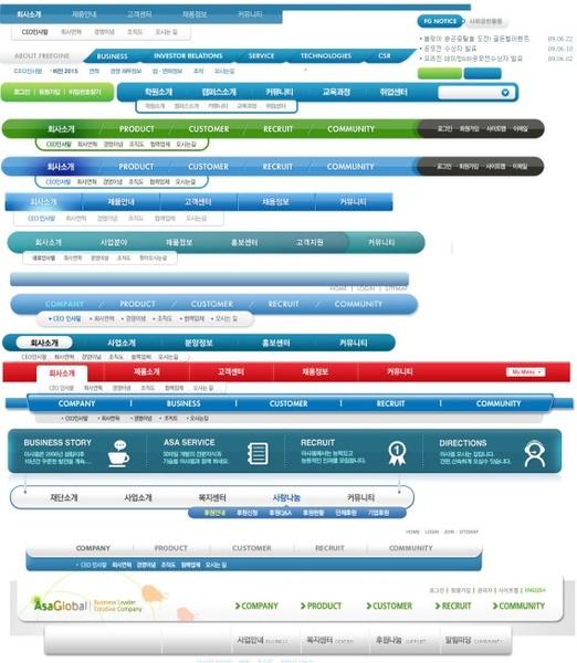 menu navigation psd layered