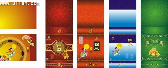 Mooncake Product Advertising Background Templates Colorful Oriental