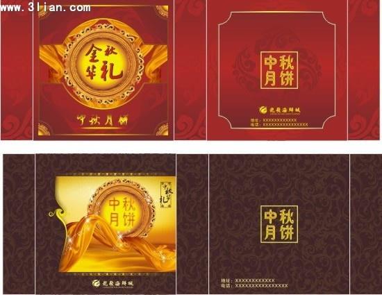 moon cake package templates classical elegant oriental decor