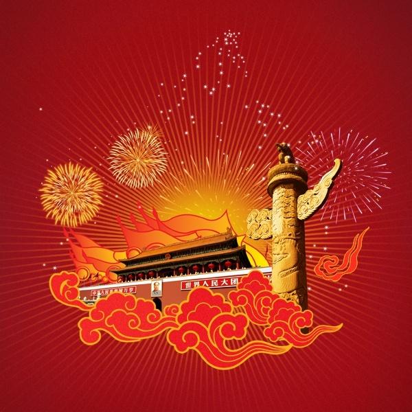 national day tiananmen china table psd layered