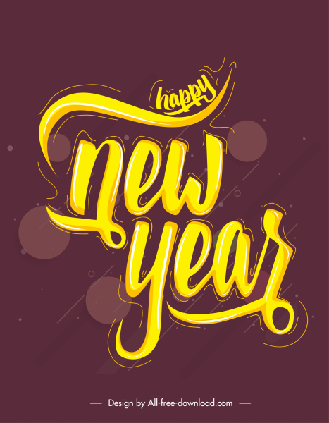 new year banner classical yellow texts decor