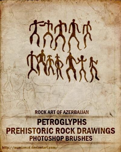Photoshop Brushes by Numizmat Azerbaijan Prehistoric Brushes