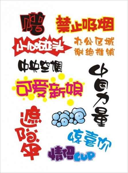 pop font design vector