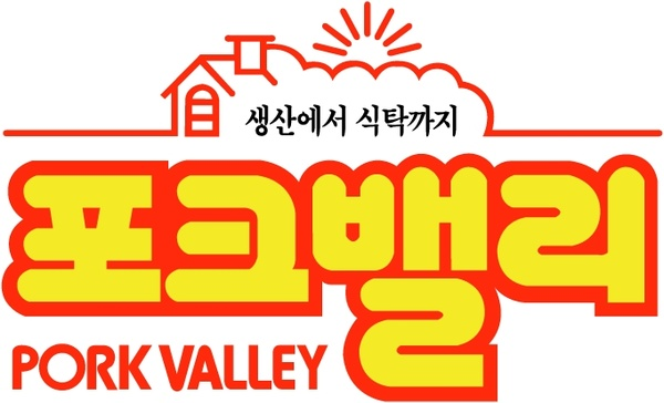 pork valley