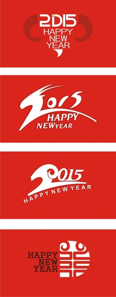 red style15 new year backgrounds art design