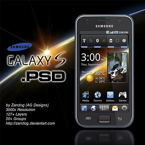 Samsung Galaxy S Free PSD