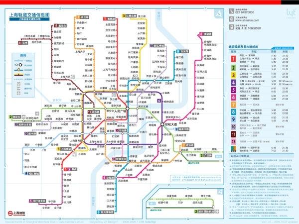 Shanghai Subway Map Pdf