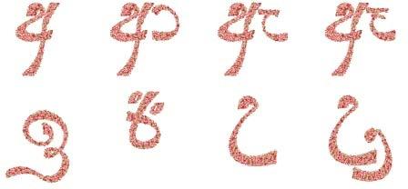 Sinhala alphabet latest version apk | androidappsapk. Co.