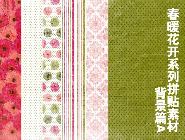 spring series of collage background papers a