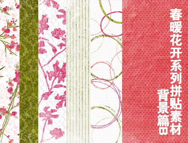 spring series of collage background papers b