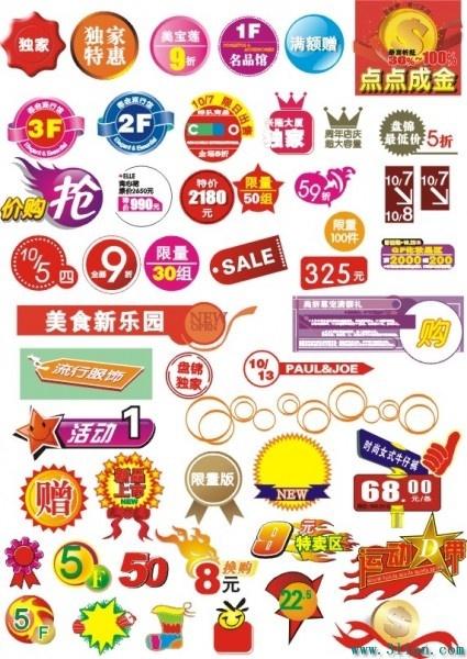 Logo Design Cdr Free Download