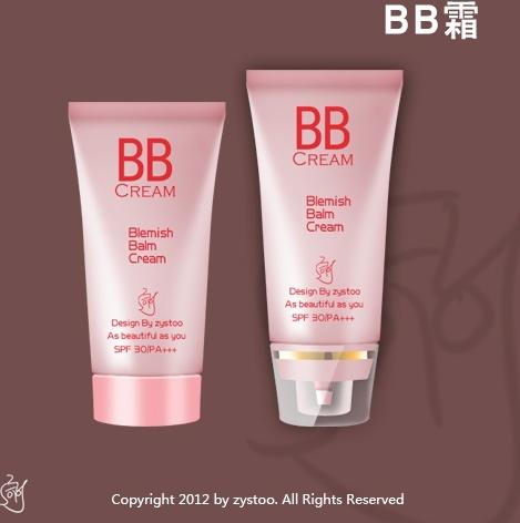 the bb creams icon psd layered