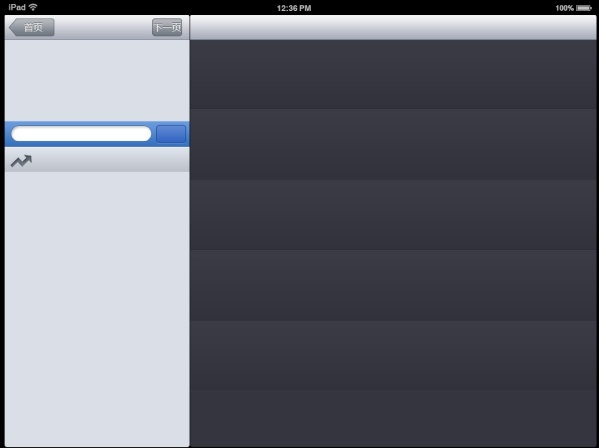 the ipad pages psd layered