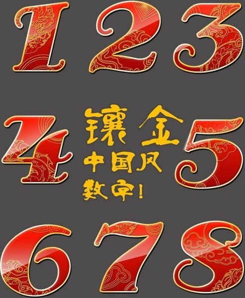 the jubilation digital font design vector