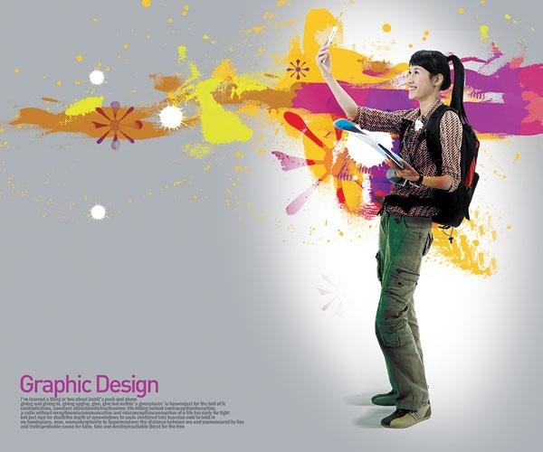 the korea design elements psd layered yi010