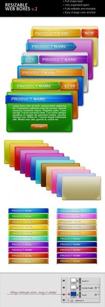 the web20 decorative module psd