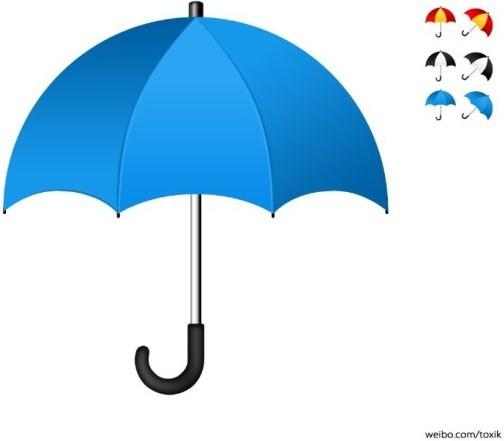 umbrella icon psd
