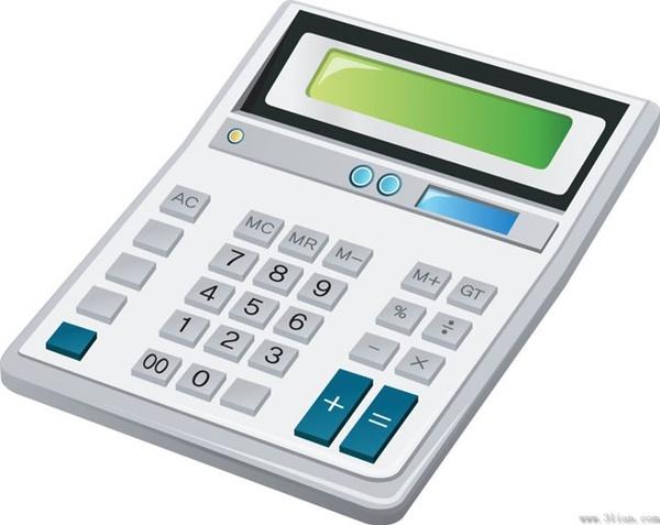 Vector Calculator Free 206 09kb