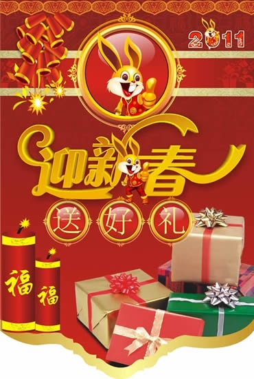 china new year banner rabbit icon oriental decor