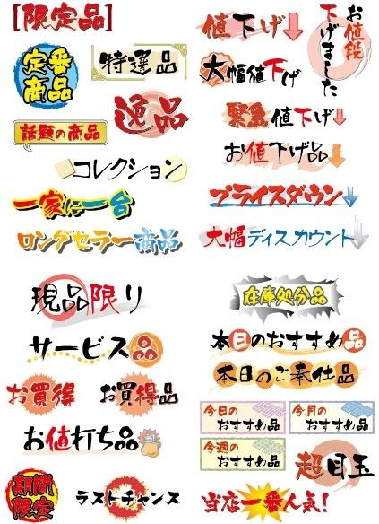 vector fonts pop